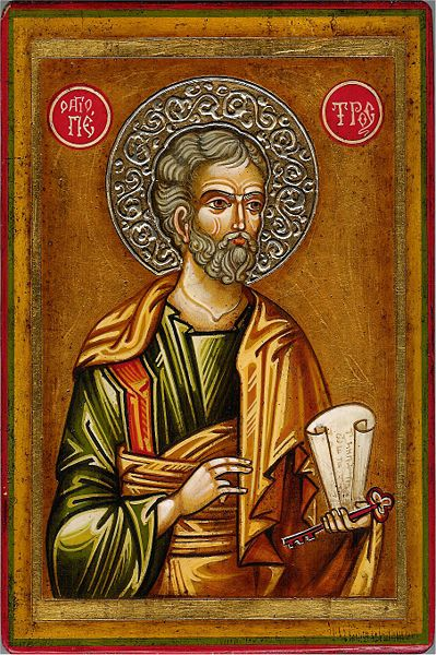 Orthodox_icon_peter