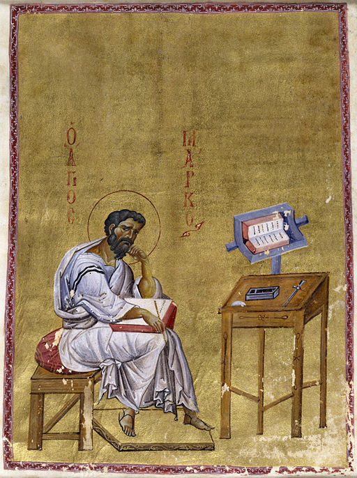 Byzantine_-_Evangelist_Mark_Seated_in_his_Study_-_Walters_W530A
